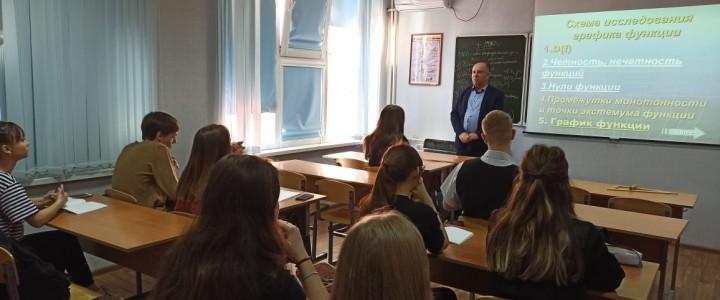 В Анапском филиале МПГУ представитель Краснодарского регионального отделения общественной организации «Всероссийское общество автомобилистов» провел лекцию по правилам дорожного движения
