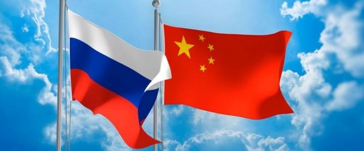 Письмо Посольства Китайской Народной Республики в Российской Федерации