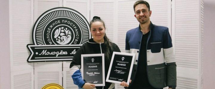 Команда Анапского филиала МПГУ заняла 2 место в интеллектуальной игре «Мафия»