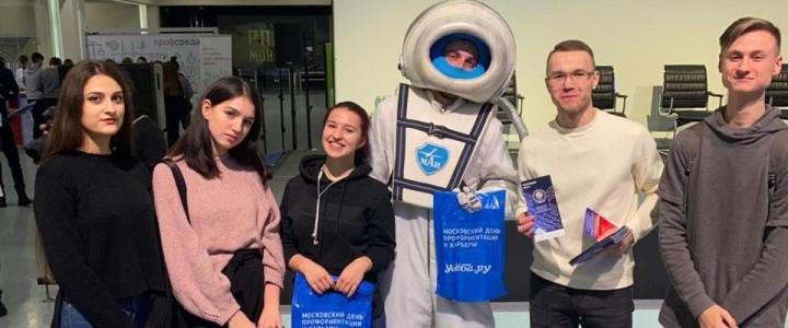 15 февраля 2020 года студенты Колледжа МПГУ посетили ежегодный карьерный форум столицы