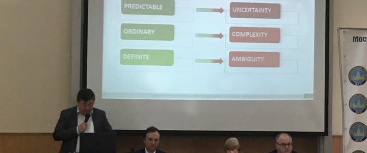 О традиционных и новых социальных конфликтах говорили на конференции «Сорокинские чтения» в МГУ имени М.В. Ломоносова