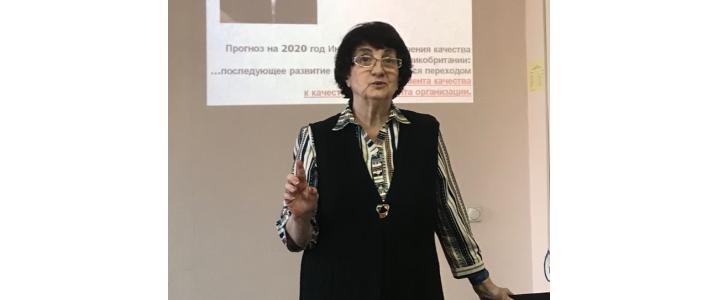 Лаборатория профессора Н.Л. Галеевой: двери открыты!