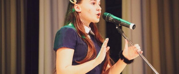 Отборочный этап фестиваля героико-патриотической песни «Пою мое Отечество»