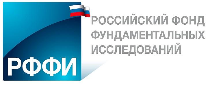Ученые Ставропольского филиала МПГУ выиграли грант РФФИ