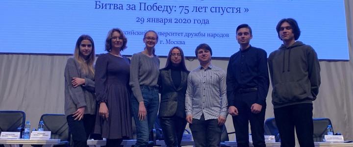 Студенты Факультета Педагогики и Психологии посетили VII Международной научно-практической конференции «Духовно-нравственная культура в высшей школе. Битва за Победу: 75 лет спустя»