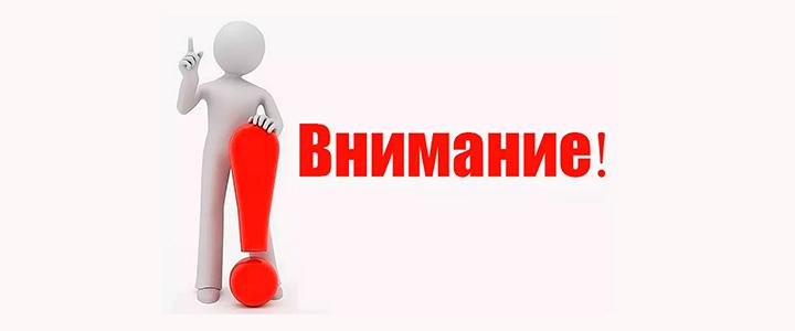 22 февраля и 7 марта приема на подготовительные курсы не будет
