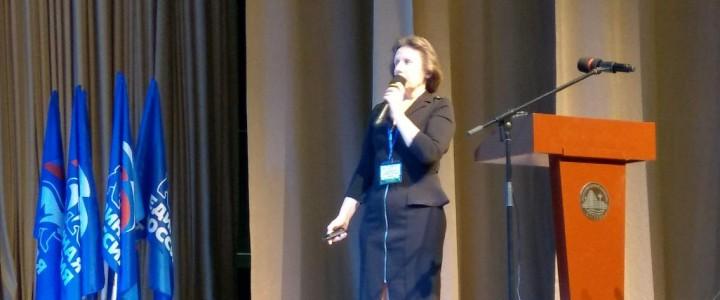 Е.В. Трифонова представила Институт детства на конференции «Современные ценности дошкольного детства, мировой и отечественный опыт»