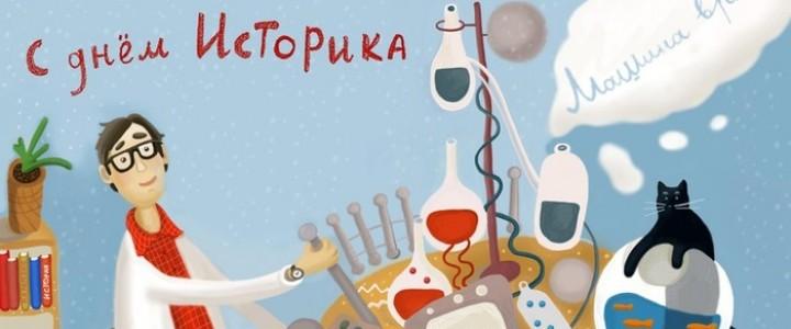 """Стена директора ИИиП МПГУ: «День историка: В деканате у нас работают """"ребята 70-й широты""""»"""