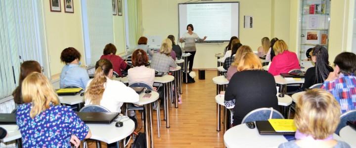 Доцент Института детства Е.В. Трифонова провела курсы повышения квалификации для коллег в Сыктывкаре