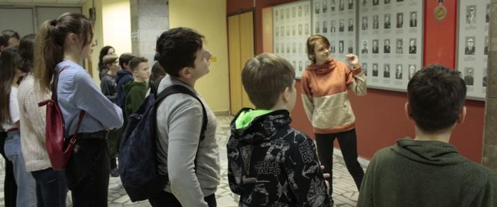 «Сквозь пожары к победному маю…» – новый экскурсионный проект Музея МПГУ