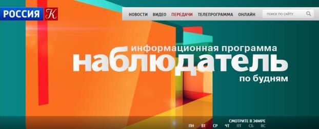 Первая печатная географическая книга на русском языке