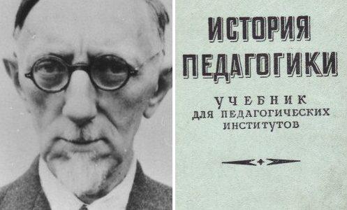 К 135-летию со дня рождения  Евгения Николаевича Медынского  (1885-1957)