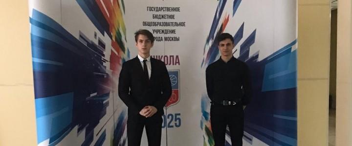 Студенты ИСГО в ГБОУ №2025