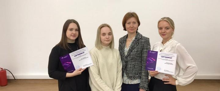 Студентки географического факультета заняли призовые места на Всероссийском конкурсе научных и научно-методических IT – проектов «Цифровая трансформация»