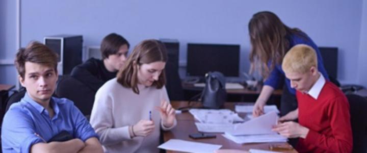 Практика студентов-социологов в ЦСИ – траектории успешного профессионального роста