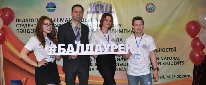Студенты Географического факультета – победители Международной олимпиады!