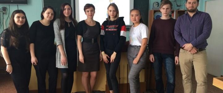 Фестиваль наук в Лунёвской школе