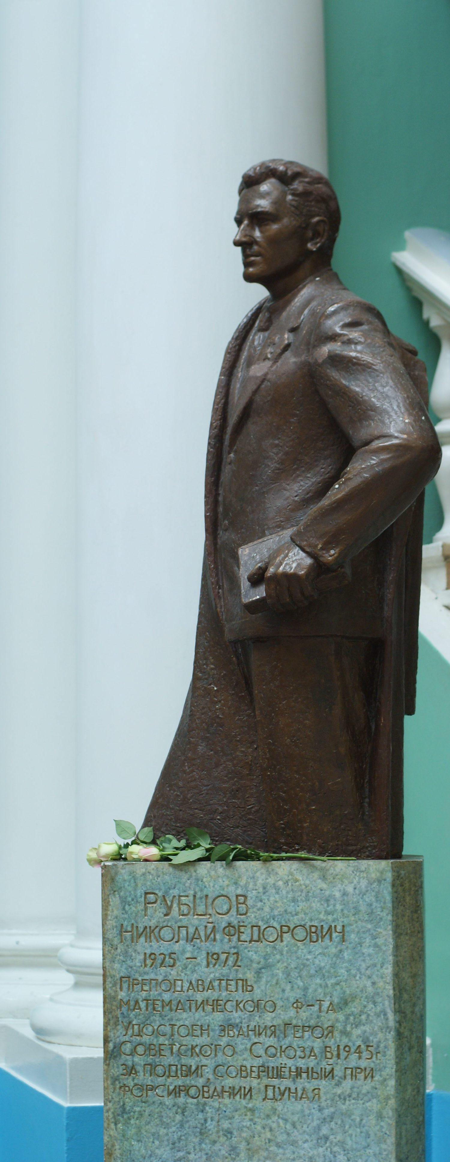 1. Памятник Н.Ф. Рубцову в Главном Корпусе МПГУ