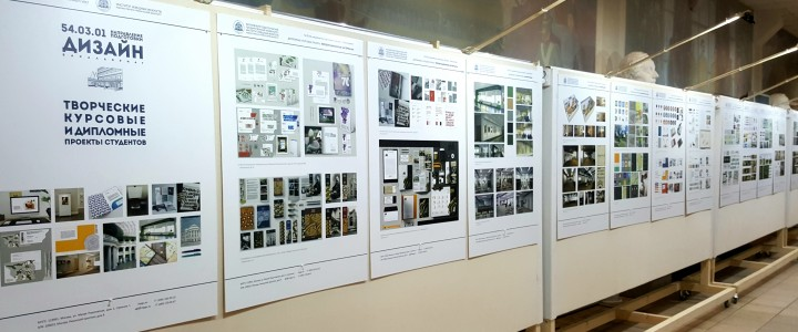 О выставке проектов направления подготовки Дизайн