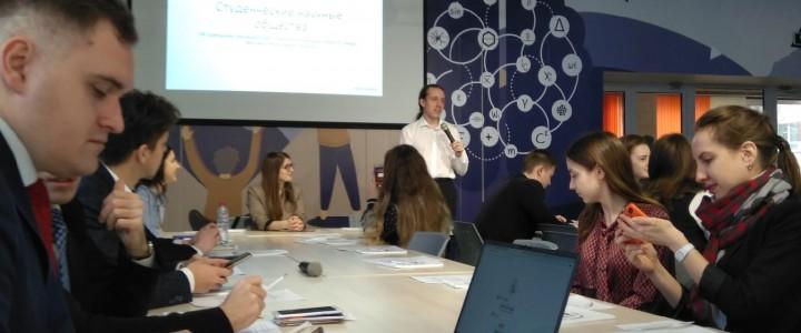 VII Совещание руководителей студенческих научных обществ вузов города Москвы и Московской области