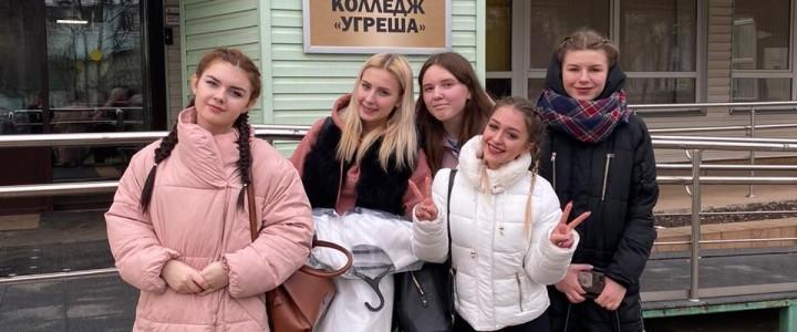 29 февраля студенты Колледжа МПГУ приняли участие в фестивале «Иностранный калейдоскоп»