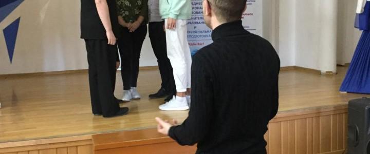 Участники Школы Ведущих знакомятся со сценарным планом!