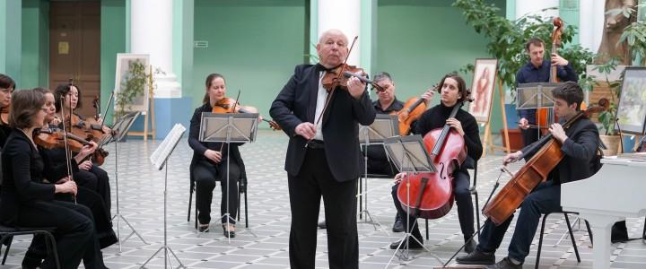 Cantus firmus дал концерт в МПГУ