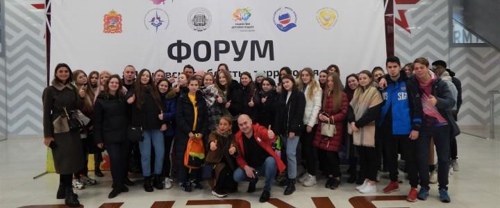 Подмосковье – территория развития детского отдыха в сотрудничестве с МПГУ