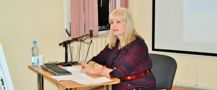 Доцент Е.С. Рычагова провела в Сыктывкаре курсы повышения квалификации для коллег
