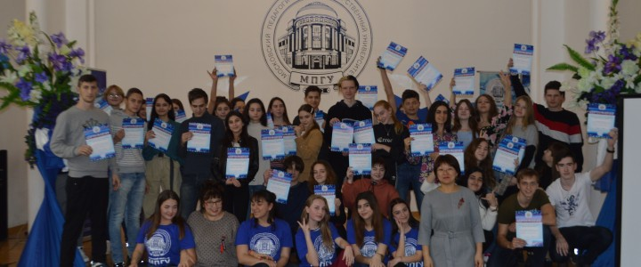 Университетская суббота в Анапском филиале МПГУ
