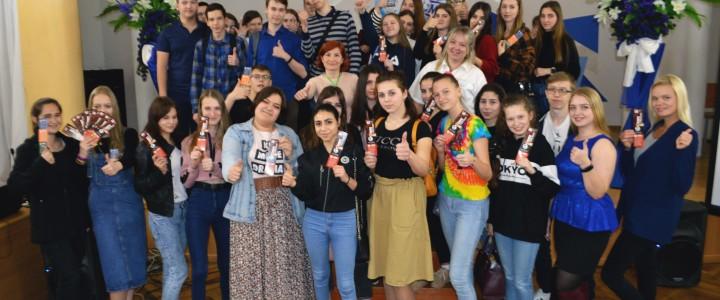 Маршрут безопасности для студентов Анапского филиала МПГУ!