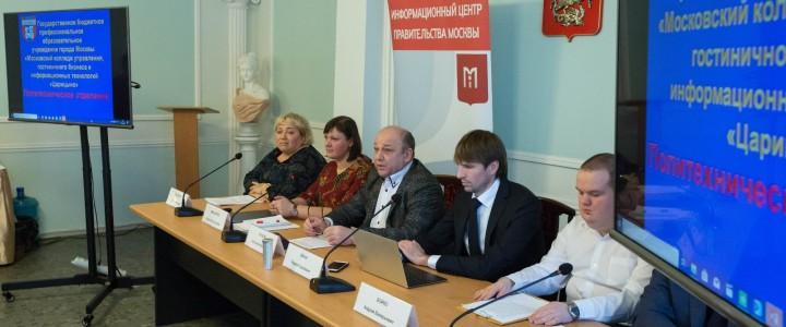 Московская этнографическая Олимпиада – старт нового этапа!