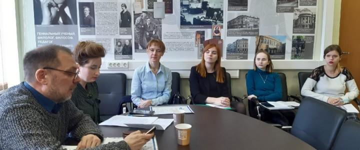 Всероссийская научная конференция «Чехов вчера, сегодня и всегда»