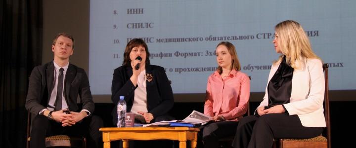 В МПГУ состоялось собрание студентов – будущих вожатых