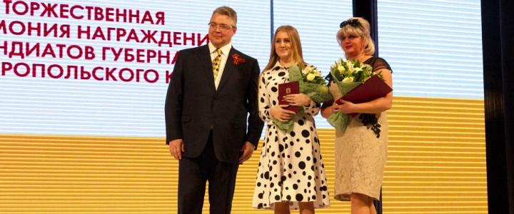 Студентка Ставропольского филиала МПГУ в числе лучших!