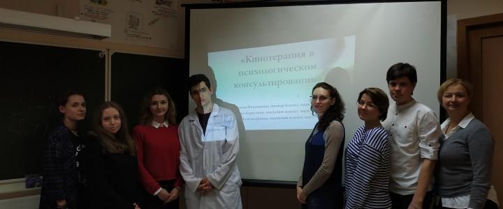 Мастер класс в Российском национальном исследовательском медицинском университете имени Н. И. Пирогова