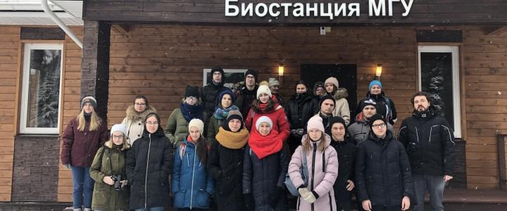 Лицеисты посетили экологический парк «Начинание» и биостанцию МГУ