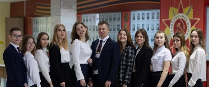 Роль социально-гуманитарного знания в трансформации современного общества обсудили студенты МПГУ на межвузовской конференции