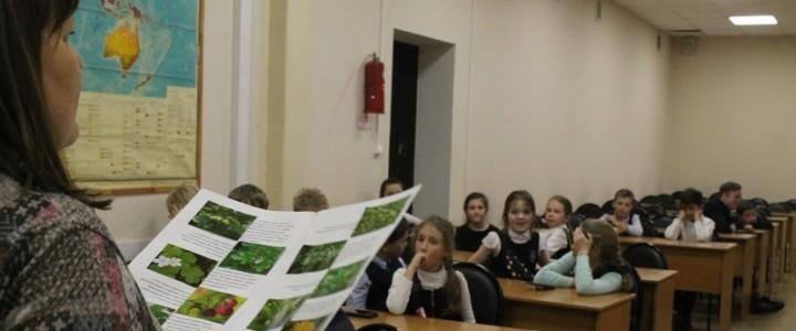 27 февраля 2020 года на Географическом факультете МПГУ прошла интерактивная лекция на тему: «Флора и фауна – фронту!»