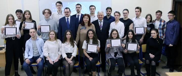 3 марта 2020 г. IV межвузовская студенческая научно-практическая конференция: «Социально-гуманитарное знание как фактор изменения современного общества»