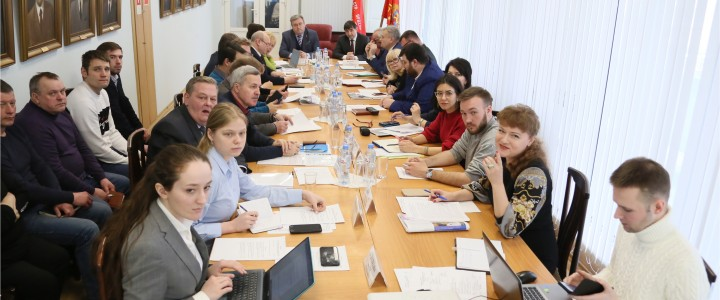 13 марта 2020 г. Третье заседание Организационного комитета МПГУ по подготовке празднования 75-й годовщины Победы в Великой Отечественной войне 1941-1945 гг.