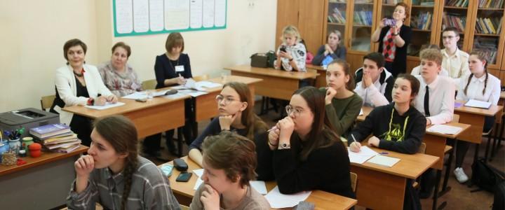 28 февраля 2020 г. XXIV Международная научно-практическая конференция «Языкознание для всех» на тему «Язык и профессия: взгляд молодых»