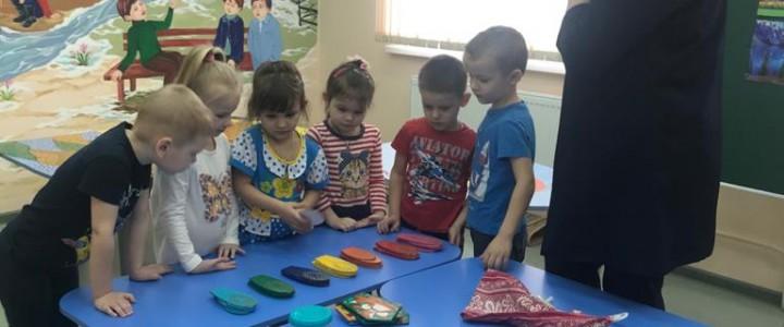 Открытое занятие на тему: «Использование методик технологии «МозАрт» в дошкольном образовательном учреждении».