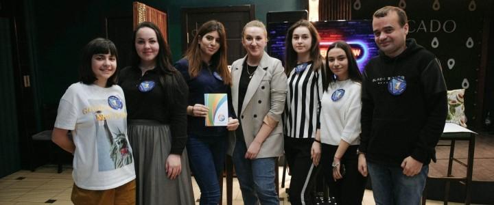 Студенты Анапского филиала МПГУ сыграли в «Студент Show»