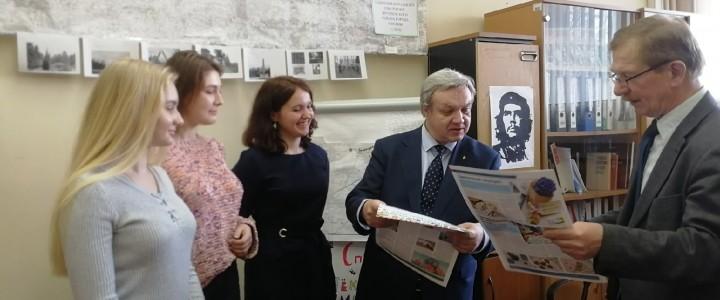 В МПГУ прошла лекция К.Б. Стрельбицкого