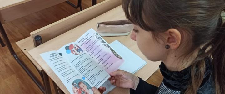 Трудоустройство для студентов Анапского филиала МПГУ!