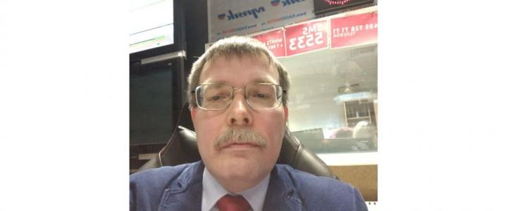 Новая лингвистическая игра профессора Андрей Владимировича Григорьева на радио «Маяк»