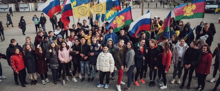 Студенты Анапского филиала МПГУ провели оздоровительную зарядку!