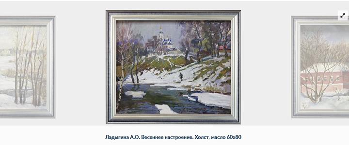 """Онлайн экспозиция пейзажной живописи """"Весна идет – весне дорогу!"""""""