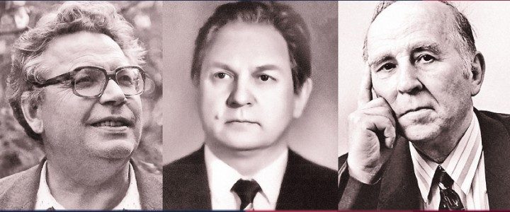 Издан сборник научных статей «Земля и Власть в истории России»